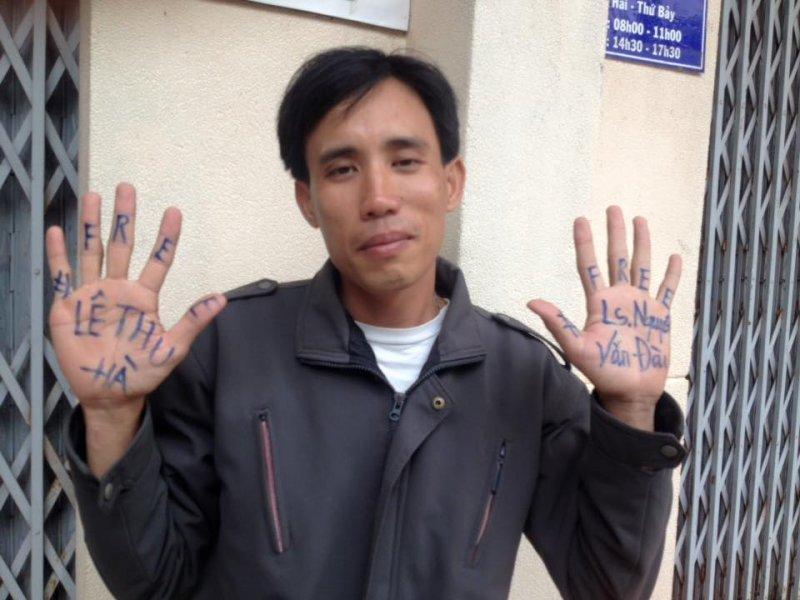 Human Rights Watch kêu gọi hủy cáo trạng đối với Hoàng Bình và Nguyễn Nam Phong