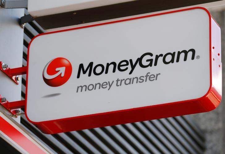 Chính phủ Hoa Kỳ chặn vụ chuyển nhượng Moneygram cho Ant Financial của Trung Cộng