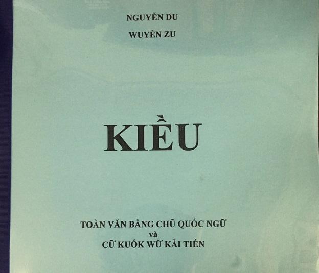Ông Bùi Hiền dành ra 100 giờ viết lại truyện Kiều bằng 'chữ Việt cải tiến'