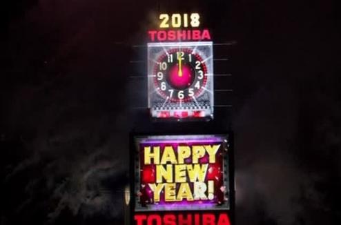 New York thả quả cầu pha lê ở Times Square đón năm mới 2018
