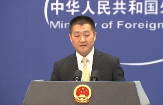 Trung Cộng: Hội nghị Vancouver về Bắc Hàn là bất hợp pháp