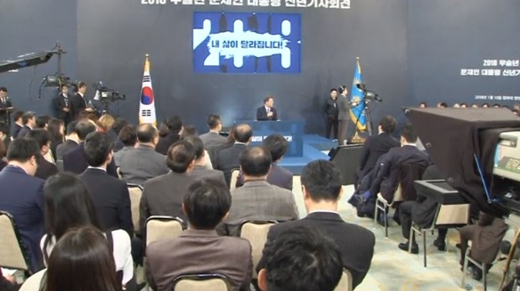 Tổng Thống Nam Hàn ca ngợi ông Trump giúp khởi động hội đàm Nam – Bắc Hàn