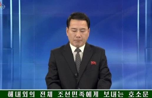 Bắc Hàn kêu gọi thống nhất đất nước trước thềm thế vận hội mùa đông