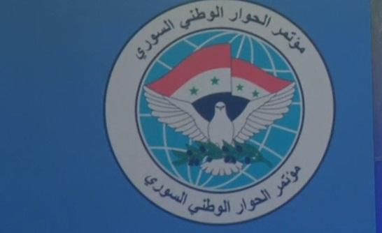 Cuộc đàm phán hòa bình Syria ở Nga gặp nhiều trở ngại trong ngày khai mạc