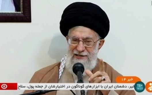 Iran cấm tất cả các trường tiểu học dạy tiếng Anh