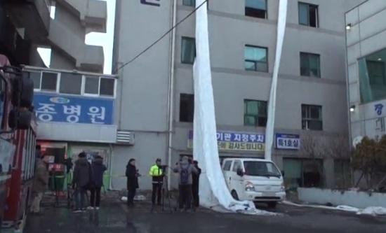 Cháy một bệnh viện ở Nam Hàn, ít nhất 37 người thiệt mạng