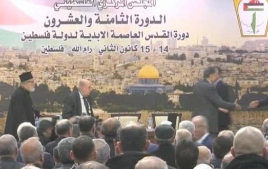 Palestine từ chối hội đàm với Israel nếu chỉ có Hoa Kỳ làm trung gian