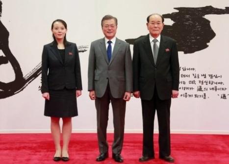 Bắc Hàn đưa tin  hội đàm thân mật với tổng thống Nam Hàn, không nhắc đến lời mời thăm Bình Nhưỡng