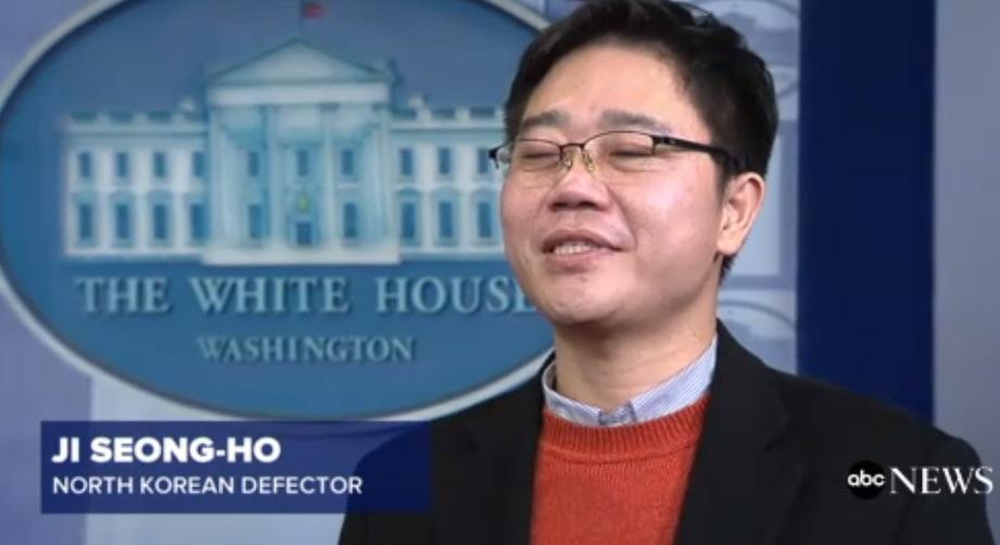 """Công dân Bắc Hàn đào tị được vinh danh trong diễn văn """"Chương Trình Làm Việc Của Liên Bang"""""""