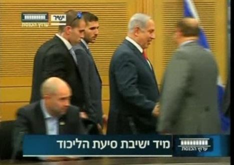 Hoa Kỳ bác đề nghị của Netanyahu sáp nhập khu định cư Israel ở vùng West Bank chiếm đóng