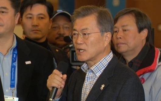 Tổng thống Nam Hàn hy vọng thế vận hội mùa đông sẽ dẫn tới cuộc đàm phán Hoa Kỳ-Bắc Hàn