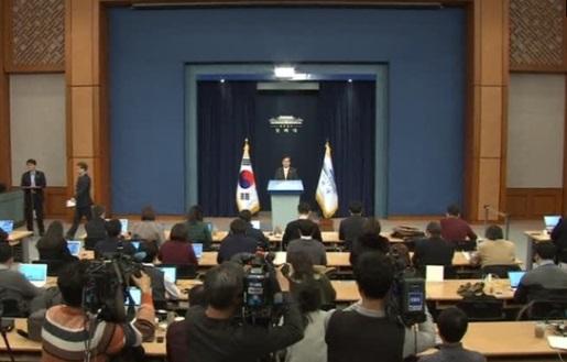 General Motors đóng cửa nhà máy, Gunsan được coi là vùng khủng hoảng kinh tế