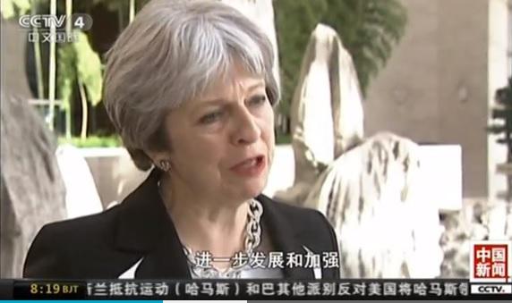 """Thủ tướng Anh hài lòng với tên gọi """"Cô May"""" ở Bắc Kinh"""