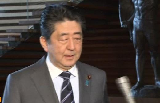 Thủ tướng Nhật cam kết dời căn cứ quân sự Mỹ ở Okinawa