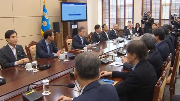 Tổng thống Moon lo lắng vì tin General Motors đóng cửa nhà máy ở Nam Hàn