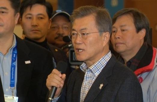 Nam Hàn cho biết Bắc Hàn đã sẵn sàng đối thoại với Hoa Kỳ