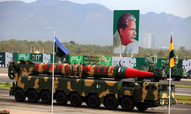 Trung Cộng bán kỹ thuật hỏa tiễn hiện đại cho Pakistan