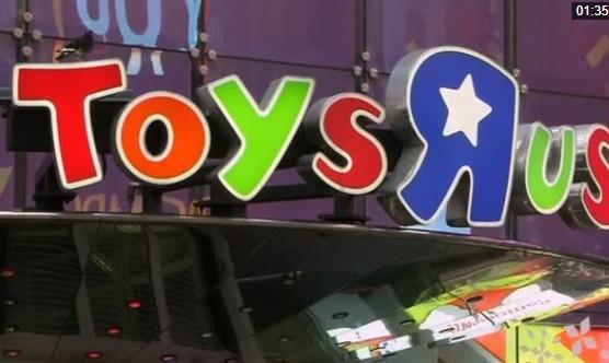 Toys 'R' Us sẽ đóng cửa tất cả các tiệm trên nước Mỹ, 33,000 người sẽ mất việc