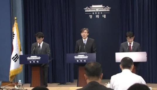 Bắc Hàn đồng ý hội đàm cấp cao với Nam Hàn ngày 29/03