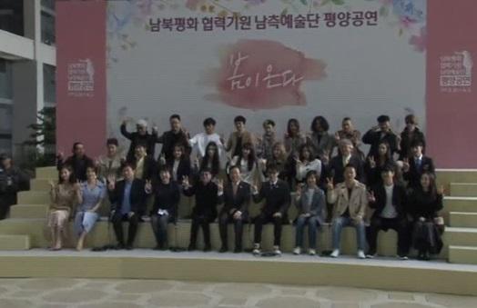 Đoàn ca sĩ nhạc pop Nam Hàn sang Bình Nhưỡng trình diễn