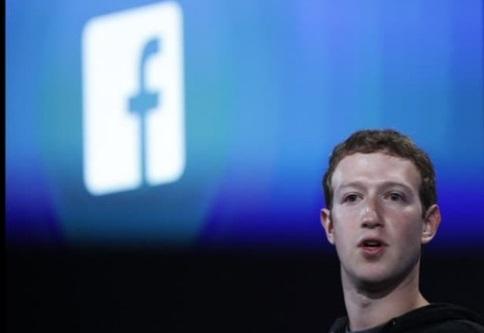 TỔng giám đốc Facebook sẽ điều trần trước quốc hội