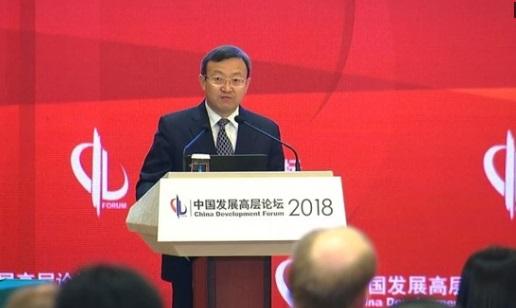 Trung Cộng hứa bỏ hạn chế tỉ lệ vốn nước ngoài trong một số ngành