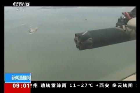 Trung Cộng diễn tập quân sự bắn đạn thật tại eo biển Đài Loan