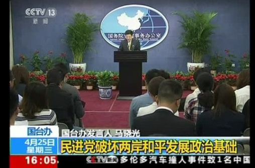 Trung Cộng cảnh cáo sẽ hành động mạnh hơn sau nhiều đợt tập trận gần Đài Loan