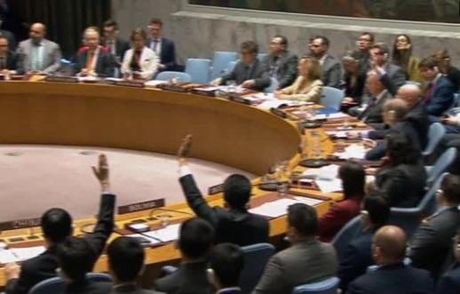 Hội Đồng Bảo An Liên Hiệp Quốc bác dự thảo của Nga về điều tra vũ khí hoá học tại Syria