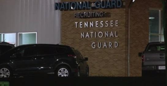 ICE bao vây và bắt giữ 97 di dân bất hợp pháp tại một nhà máy ở Tennessee