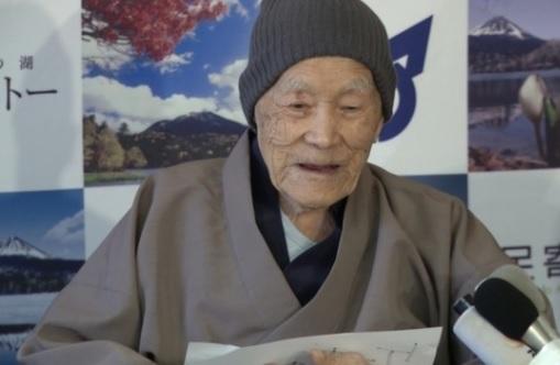 Cụ ông 112 tuổi ở Nhật Bản được công nhận là người già nhất thế giới còn sống