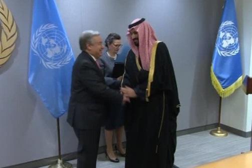 Thái tử Ả Rập Saudi chỉ trích thỏa thuận hạt nhân Iran, ủng hộ quyền lãnh thổ của Israel