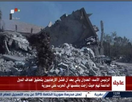 Khói bốc cao từ các cơ sở nghiên cứu khoa học của Syria ở Damascus