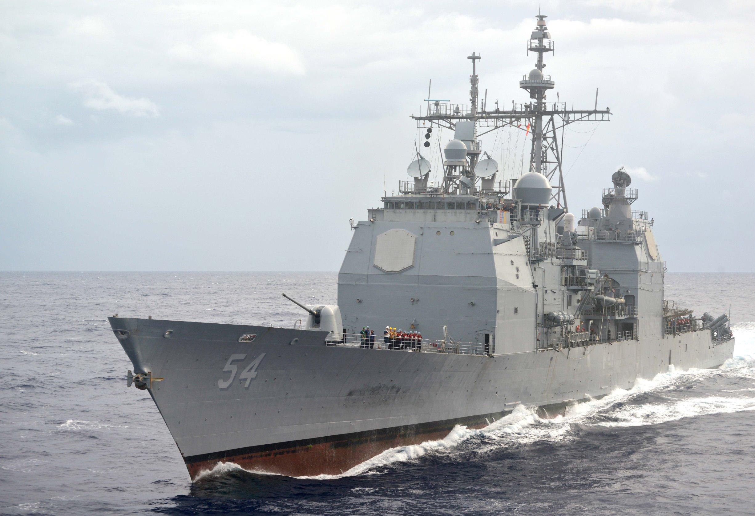 Hoa Kỳ điều chiến hạm tiến sát Hoàng Sa