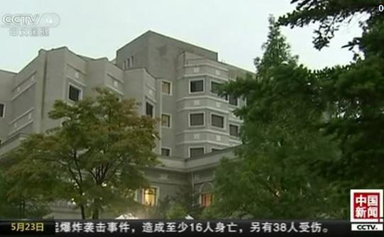 Ký giả ngoại quốc đến địa điểm thử vũ khí hạch tâm của Bắc Hàn sắp bị phá huỷ