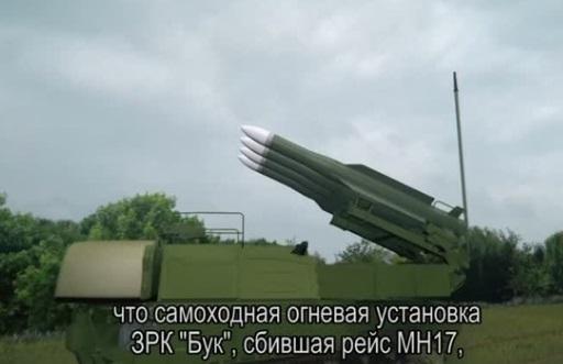 Công tố viên Hoà Lan xác nhận phi cơ MH17 của hãng hàng không Malaysia bị quân đội Nga bắn hạ