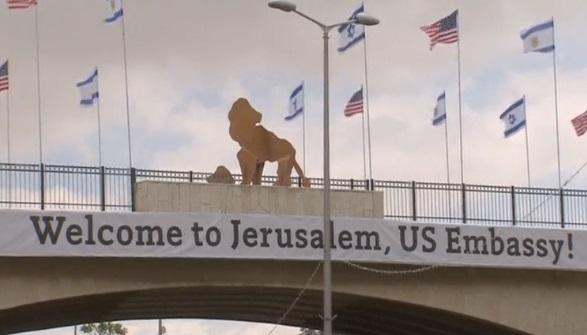 Hoa Kỳ dời tòa đại sứ đến Jerusalem – Palestine phẫn nộ