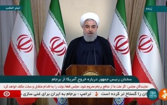 Tổng thống Rouhani tuyên bố Iran vẫn duy trì hiệp ước vũ khí hạch tâm
