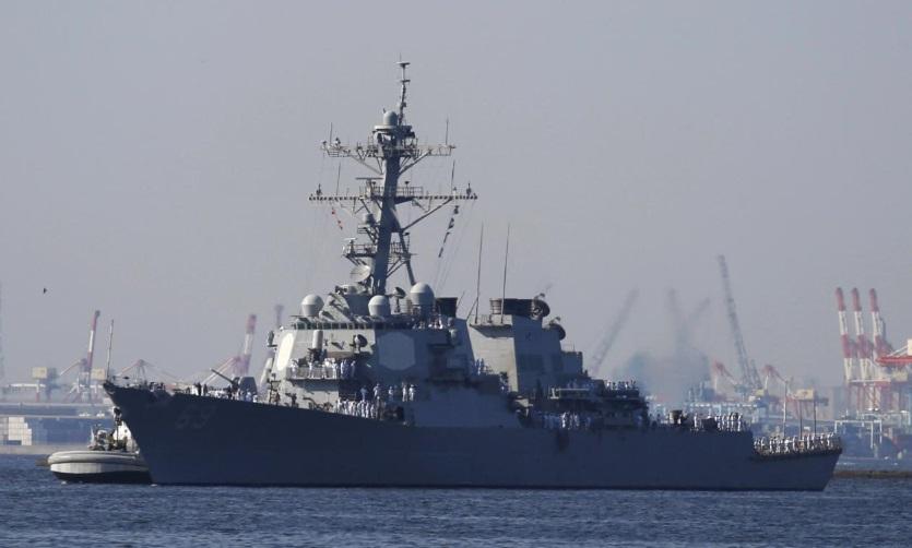 Hoa Kỳ tăng cường phòng thủ chống hỏa tiễn đạn đạo tại Nhật