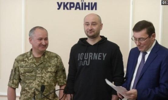 Diễn biến ly lỳ chung quanh vụ ám sát ký giả Nga tại Kiev