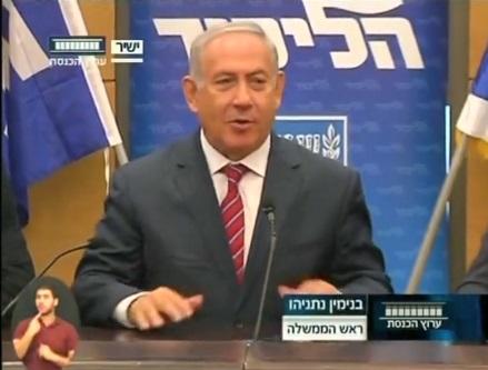 Israel sẽ thảo luận vấn đề Iran với Pháp và Đức vào tuần tới