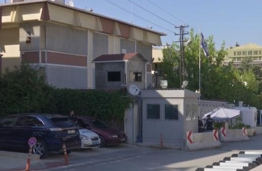 Thổ Nhĩ Kỳ và Israel trục xuất đại sứ lẫn nhau do vụ bắn chết người biểu tình ở Gaza