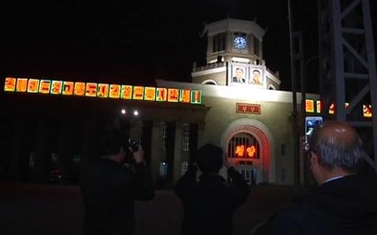 Bắc Hàn thay đổi múi giờ giống với Nam Hàn