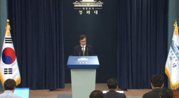 Ký giả Nam Hàn không được sang Bắc Hàn giám sát việc đóng địa điểm thử vũ khí hạt nhân