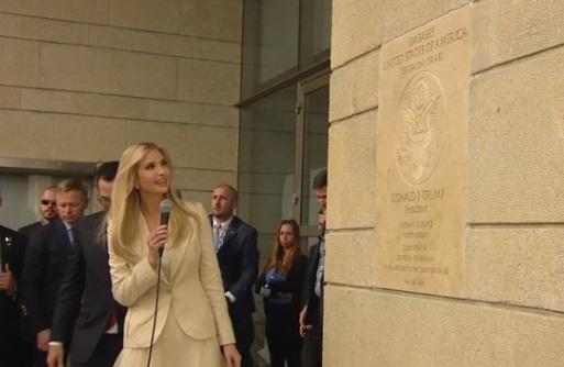 Hoa Kỳ chính thức mở tòa đại sứ ở Jerusalem