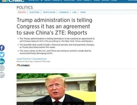 Chính phủ Trump có thể tăng mức phạt công ty ZTE lên 1.7 tỷ Mỹ kim