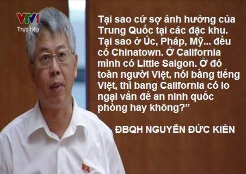 Thư gửi tiến sĩ Nguyễn Đức Kiên (Trần Kiêm Đoàn)
