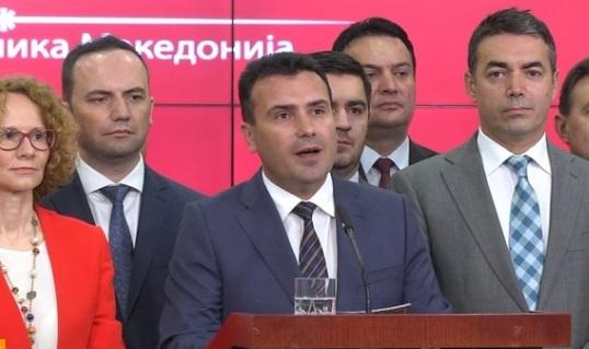 Macedonia thỏa thuận với Hy Lạp đổi tên nước thành Cộng Hòa Bắc Macedonia