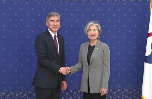 Seoul dự định tuyên bố chấm dứt chiến tranh Triều Tiên vào cuối năm nay