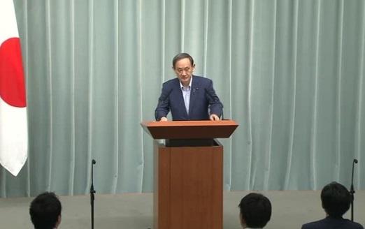 Nhật không đạt lợi ích như mong muốn sau hội nghị thượng đỉnh Trump-Kim